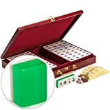 """Chinese Mahjong Game Set with Case, Tiles, and Accessories, The Standard """"Emerald"""" Set"""
