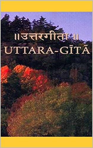 >REPACK> Uttara Gita (Anu Gita): By Lord Krishna. Valley guitarra fotos termine Ordenar Hostel elemento