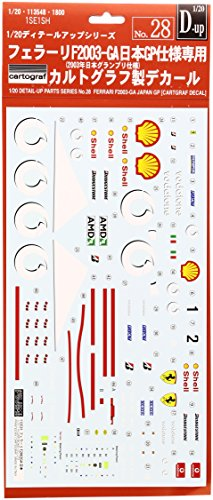 D-up No.28 Cartgraf Decal for Ferrari F2003-Ga Japan - Ga F2003 Ferrari