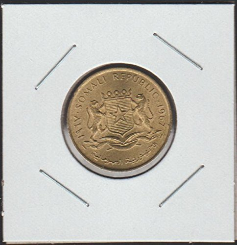 1967 Somalia Shield Dime Choice About Uncirculated