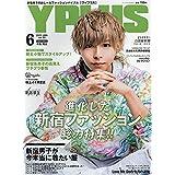 YPLUS