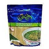 Egyptian Al Doha Dried Molokhia Molocheya Mulukhiyah Mallow Soup ملوخية ناشفة (1 Pack / 100 gm)