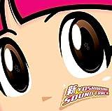 SHIN YOSHIMUNE SOUNDTRACK (CD+DVD) by V.A. (2008-02-06)