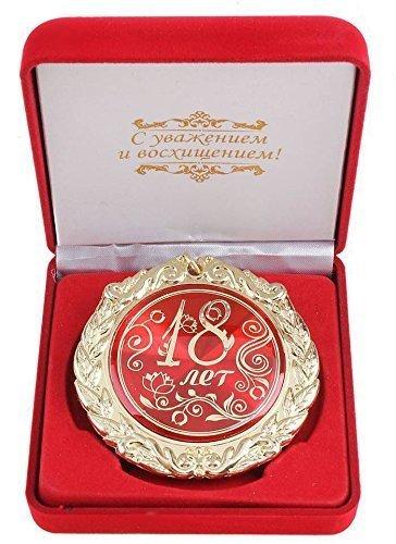 Medalla en caja de regalo de 18 años de 18 лет El ruso de ...
