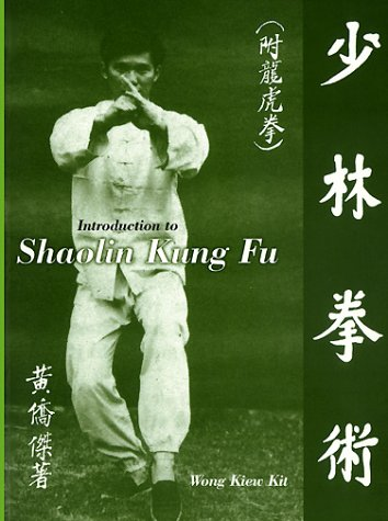 introduction-to-shaolin-kung-fu