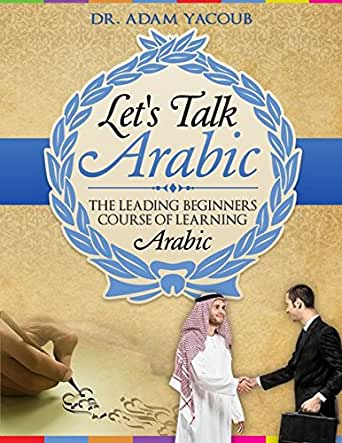 Let's Talk Arabic - Kindle edition by Dr. Adam. Reference Kindle ...