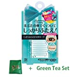 AB New Double Eyelid Tape - 100pcs (Green Tea Set)
