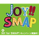 Joy!!(初回限定盤)(ライムグリーン)(DVD付)
