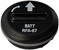 PetSafe RFA-67D-11 6 Volt Battery (Pack of 2)