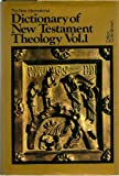 img - for The New International Dictionary of New Testament Theology Vol. 1: A-F book / textbook / text book