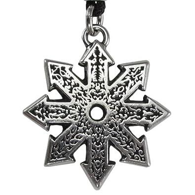 Amazon pewter chaos magick star pendant jewelry pewter chaos magick star pendant aloadofball Gallery