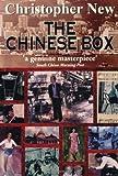 Chinese Box- P