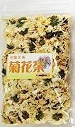 菊花茶 極上の黄山貢菊