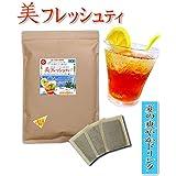 森のこかげ ビタミン鉄分宝庫 「 美フレッシュティ 」 5g×30p のどの渇きを吹き飛ばす 夏のお茶 F