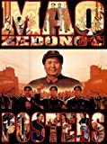 Mao Zedong's Posters