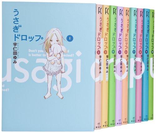 うさぎドロップ コミック 全10巻 完結セット (Feelコミックス)の商品画像