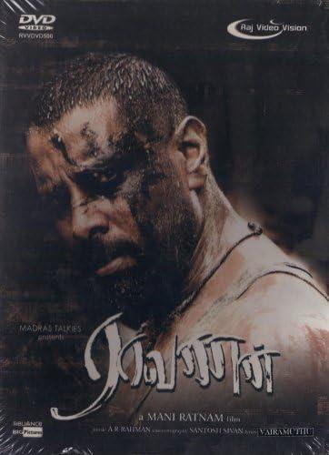 tamil einen heißen film