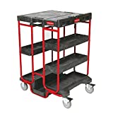 Rubbermaid Commercial Products FG9T5700BLA Ladder Steel Service Cart (4 Shelves, 500-Pound Load Capacity, 42-Inches, 31-1/2-Inches x 27-Inches, Black)