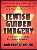 A Treasury of Israel and Zionism, Dov Peretz Elkins, 0918834163