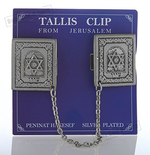 (Silver PLATED Tallit Clip Israel