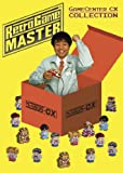 Retro Game Master: The Game Center CX Collection