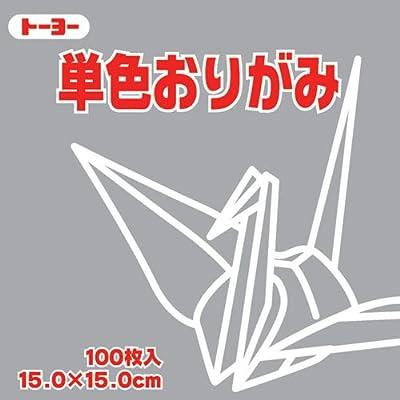 Toyo Origami Paper Single Color - Gray - 15cm, 100 Sheets