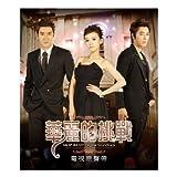 [CD]華麗なる挑戦 台湾ドラマOST