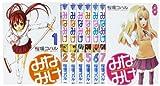 Minami-ke Comic Vol.1 to 8 set
