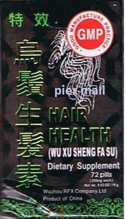 Hair health (wu xu sheng fa su) by Yin - Kingsway Stores