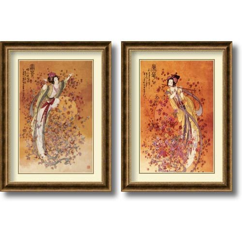 Framed Art Print, Wealth & Prosperity - Set of 2' by Chinese: Outer Size 24 x 32 Each ()