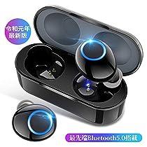 【令和最新版 Bluetooth 5.0】ワイヤレスイヤホン ブルートゥース...