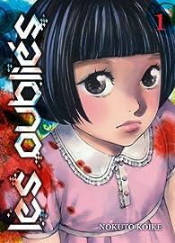 Les oubliés, tome 1 par Nokuto Koike