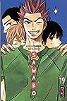 Sawako, tome 19 par Karuho Shiina