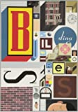 Building Stories, Chris Ware, 0375424334