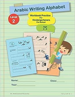 Arabic Writing Alphabet: Workbook Practice For Kindergarteners Pre
