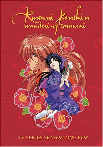 Rurouni Kenshin - TV Series Season One by Media Blasters