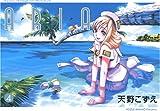 ARIA 4巻
