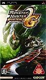 Monster Hunter Portable 2nd G [Japan Import]