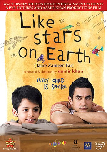 Like Stars Earth Two Disc product image