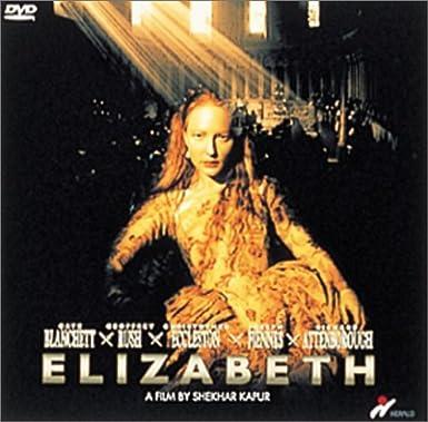 Amazon   エリザベス [DVD]   映...