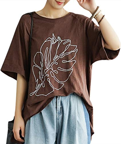 YESNO Women Casual Short Sleeve Tee T-Shirt Loose 'Tree Leaf' Print Summer Tops EHU (L, Coffee)
