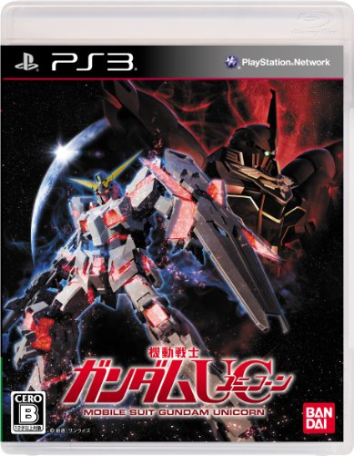 Japanese Anime Game - Mobile Suit Gundam UC [Japan Import]