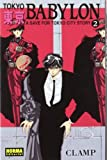 Tokyo Babylon 2: A Save for Tokyo City Story (Spanish Edition)