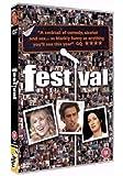 Festival [DVD]