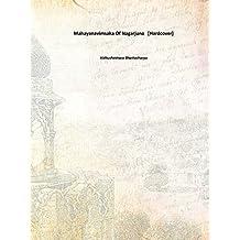 Mahayanavimsaka Of Nagarjuna [Hardcover]