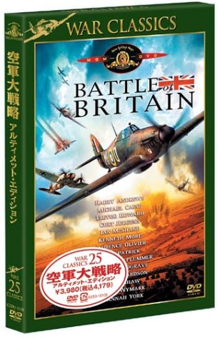 Battle of Britain [69/Scope/E [Alemania] [DVD]: Amazon.es: Movie, Film: Cine y Series TV