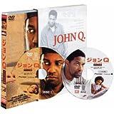 ジョンQ 最後の決断 デラックス版 (初回限定パッケージ) [DVD]