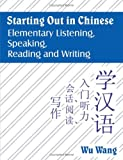 Starting Out in Chinese, Li Zhang, 1581124791