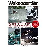 Wakeboarder. 2017年Vol.7 小さい表紙画像
