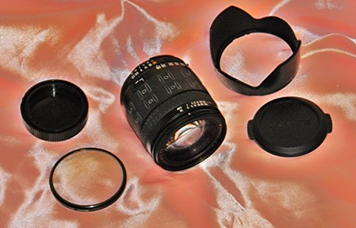 Quantaray - Zoom lens - 28 mm - 200 mm - f/3.8-5.6 - Nikon AF